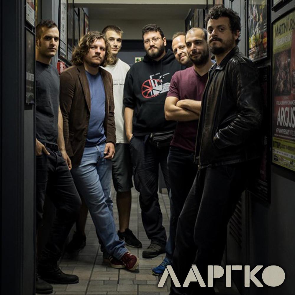 Οι Λάργκο είναι ένα ελληνόφωνο rock σχήμα με στοιχεία έντεχνου και balkan. Οι ίδιοι αυτοχαρακτηρίζονται ως «Ένα κράμα ροκ μουσικής με ποικιλία στους ρυθμούς