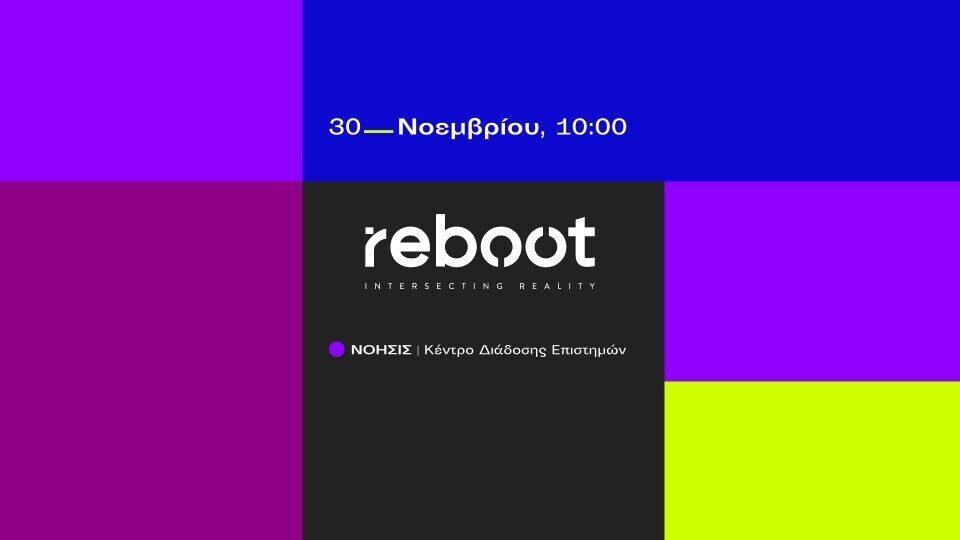 REBOOT BANNER 960 540