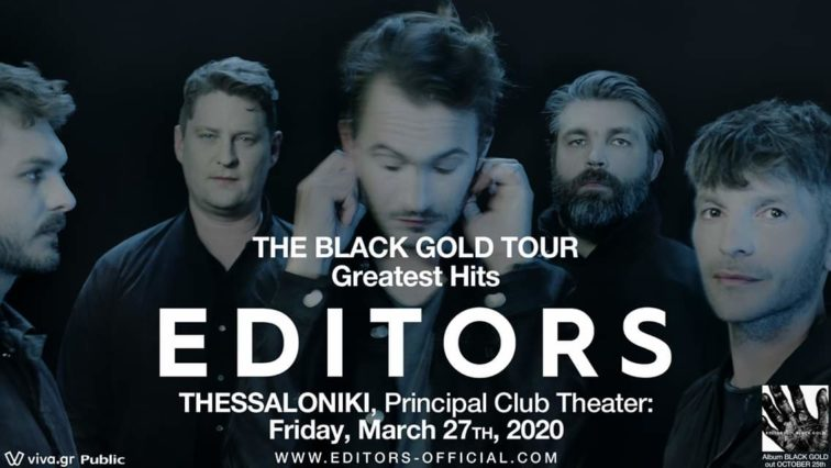 Editors Principal Club Theater, Thessaloniki, 27.3.2020 Radio Nowhere