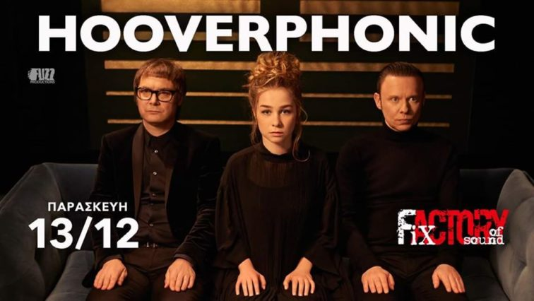 Hooverphonic Thessaloniki Radio Nowhere