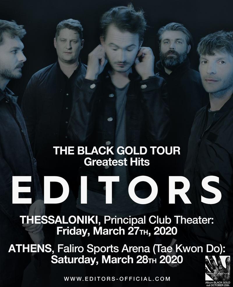 Editors Gr