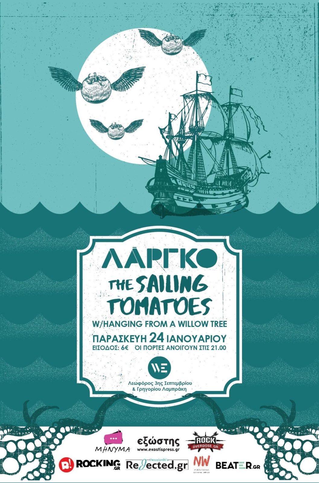 Λάργκο & The Sailing Tomatoes (Θεσσαλονίκη 24.01.2020)