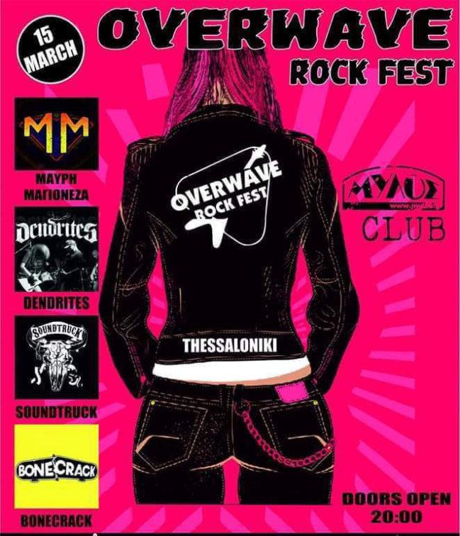 Overwave Rockfest Radio Nowhere