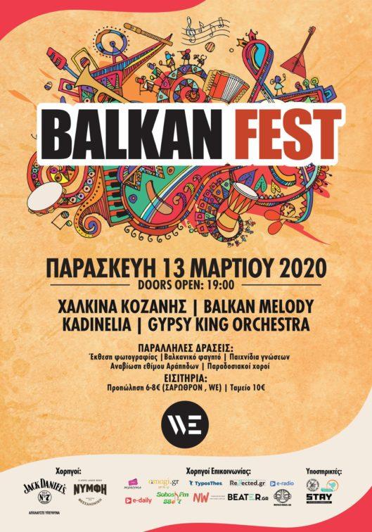 Balkan Fest 2020 Radio Nowhere