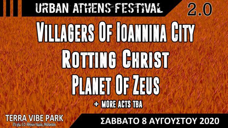 Urban Athens Festival 2.0. Radio Nowhere