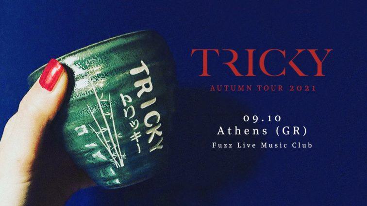 Tricky Athens Radio Nowhere